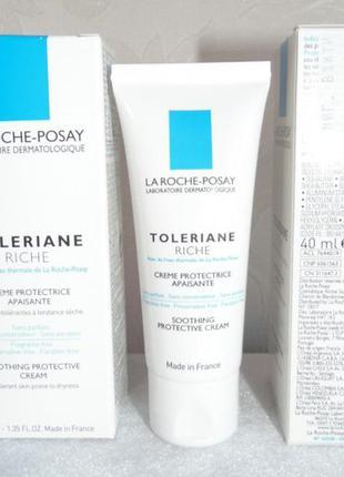 Успокаивающий увлажняющий защитный крем для сухой кожи toleriane