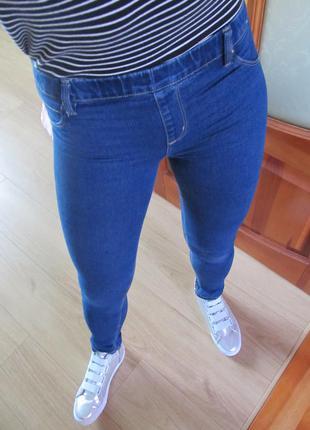Скини джинсы джеггинсы skinny