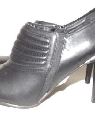 Закрытые туфли 40 размер на каблуке kookai