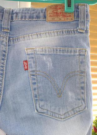 Светлые джинсы2