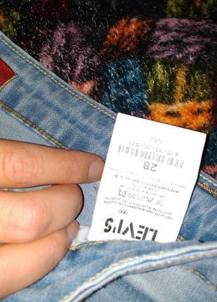 Светлые джинсы5