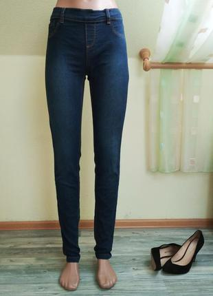 Стильные джинсы  скинни на резинке,джеггинсы