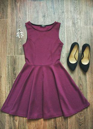 Женственное платье с юбкой-солнце