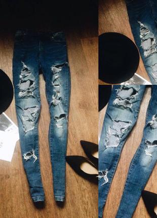 Шикарные рваные бойфренды джинсы