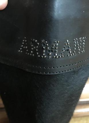 Армані