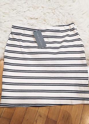 Новая с бирками юбка мини mini в полоску чёрная белая new look