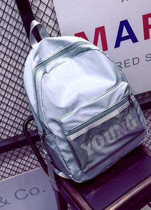 Женский рюкзак большой спортивный рюкзак