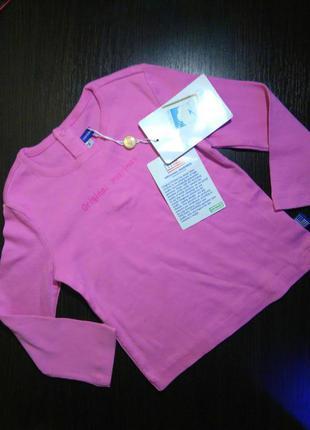 Кофта , блуза original marines