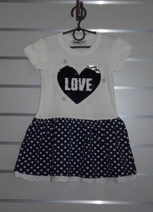 Трикотажное платье для девочки, пайетки-перевертыши, wanex  92, 98, 104, 110, 116, 122см
