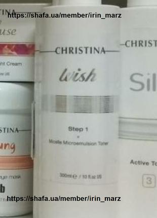 Распродажа christina wish микроэмульсионный тоник для лица с мицеллой 300мл