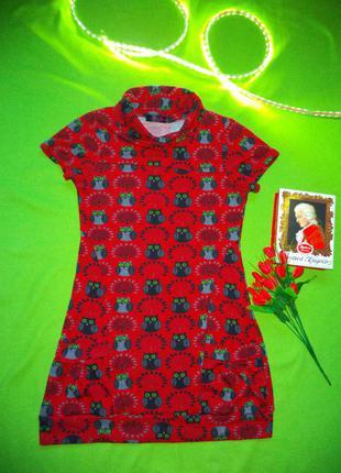 Мега крутое платье баллон а с манжетом под кеды в игривые совушки.