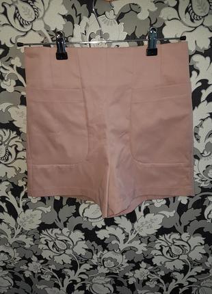 Пудровые шорты с высокой талией