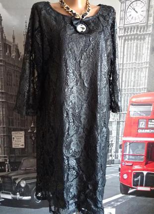 Шикарна вишукана сукня футляр з мереживним верхом