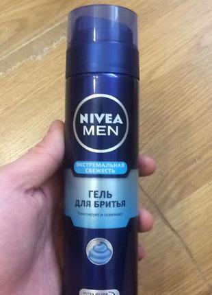 Гель nivea men экстремальная свежесть для бритья 200мл