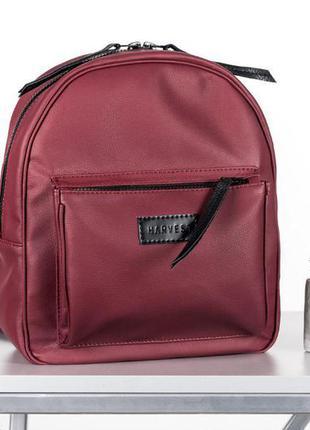 Бордовый кожаный рюкзак городской