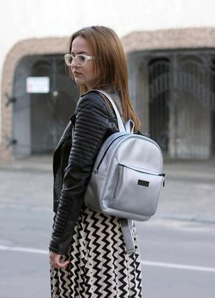 Серебряный кожаный рюкзак городской