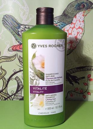 Шампунь для укрепления волос восстанавливающий yves rocher