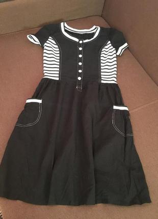 Платье рута-с 44р.