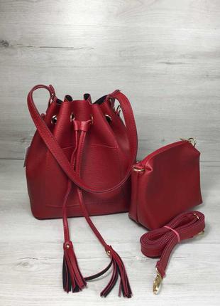 Красная молодежная сумка кисет через плечо с клатчем внутри