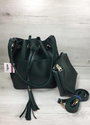 Зеленая молодежная сумка кисет с клатчем и ремешком через плечо