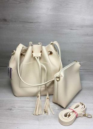Бежевая летняя сумочка кисет через плечо с клатчем внутри