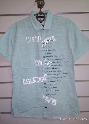Стильная, неординарная рубашка для мальчика 134-170см