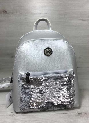Серебристый маленький женский рюкзак с пайетками
