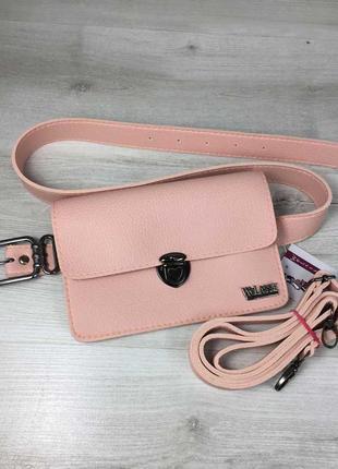 Маленькая розовая сумка клатч на пояс с ремешком через плечо
