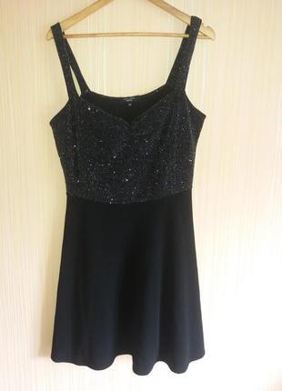 Шикарное платье миди 58 размера