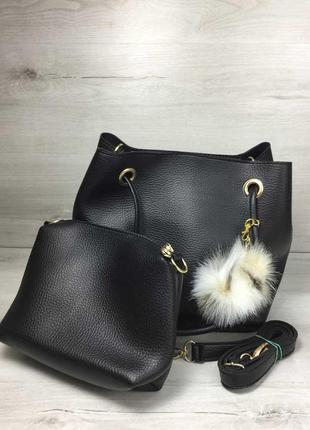 Черная сумка мешок 2 в 1 с косметичкой внутри и ремешком