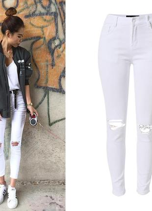 Белые джинсы с идеальной посадкой!