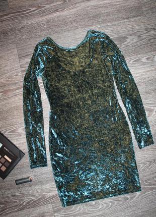 Вау красивое яркое платье