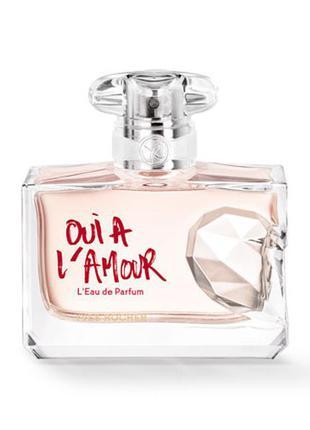 Парфюмированная вода oui a l amour 50мл ив роше