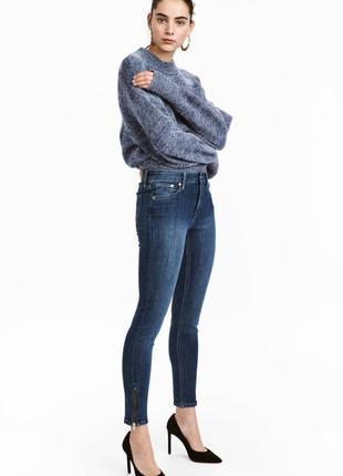 Идеальные темно синие джинсы скинны h&m