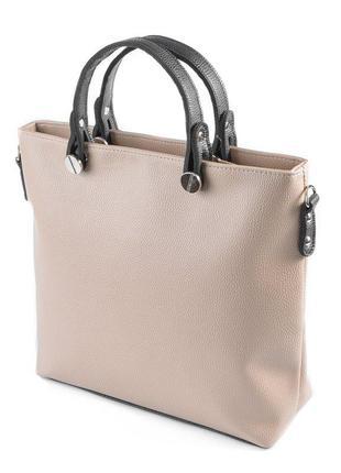 Бежевая деловая сумка с черными вставками и ремешком через плечо