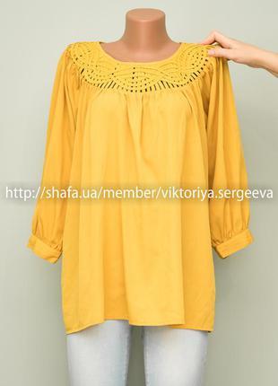 Большой выбор блуз - актуальная шикарная блуза с необычным декольте и объемными рукавами