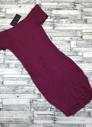 Яркое красивое платье по фигуре с открытыми плечами, хлопковое трикотажное платье футляр