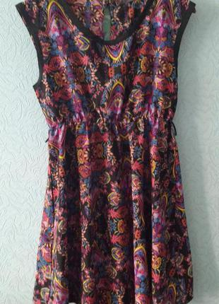 Чудесное лёгкое платье