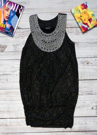 Платье коктейльное трикотажное с серебристой отделкой