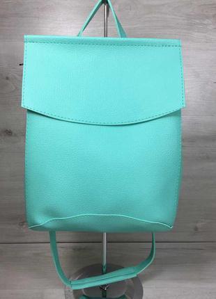Бирюзовая сумка-рюкзак трансформер через плечо
