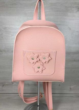 Розовый маленький городской рюкзак с цветочками