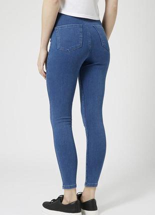Синие джинсы скинни скини на высокой посадке с высокой талией skinny темно голубые