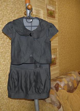 Школьная форма или стильный костюмчик +блузка в подарок