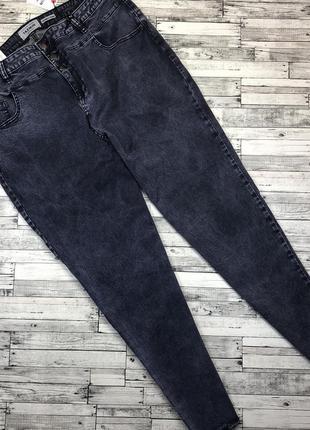 Крутые узкие джинсы с высокой посадкой большого размера, скинни, штаны из денима