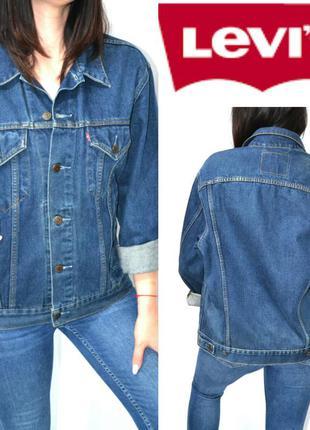 Куртка джинсовая бойфренд,оверсайз levis 705.