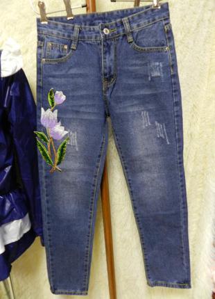 💣новые укороченные джинсы