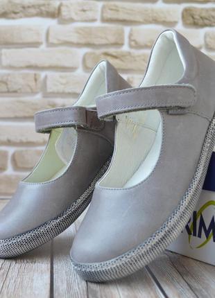 Кожаные туфельки для девочки primigi (италия)