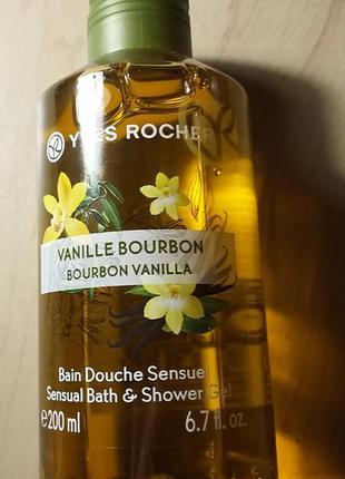Гель для душа бурбонская ваниль ,200 мл, ив роше yves rocher