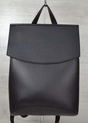 2в1сумка-рюкзак трансформер на плечо чёрного цвета ..др цвета ..варианты