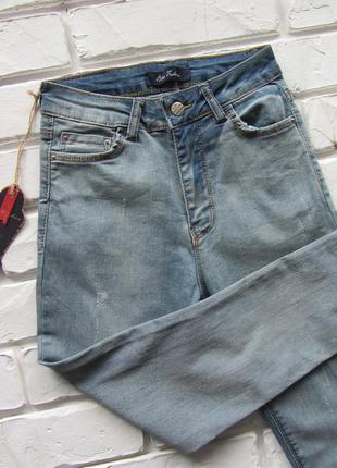 Sale!!! джинсы скинни летние